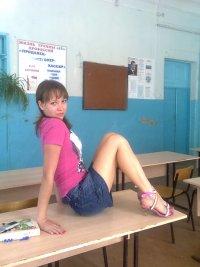 Виктория Ионова, 7 марта , Севастополь, id83869993