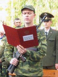 Евгений Коврижных, 18 декабря 1988, Крымск, id89435018