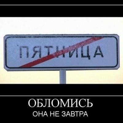 Артём Куксов, 1 января , Уфа, id66889707
