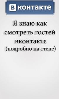 Аслан Мусулманбеков, 22 марта 1968, Москва, id14092926