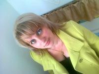 Ольга Козюра, 1 апреля , Аромашево, id143517530