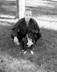 Ruslan A., 25 мая 1986, Днепропетровск, id145822115