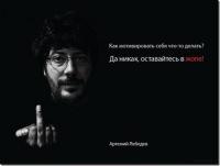 Александр Ковтонюк, 26 апреля 1992, Киев, id19301005