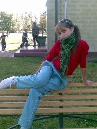 Анасасия Красникова, 1 августа 1994, Берегово, id64757728