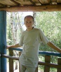 Дмитрий@night Булько, 11 ноября , Минск, id68263516
