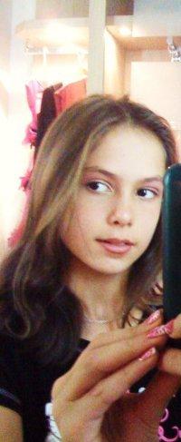 Катерина Франческо, 6 января 1993, Киев, id83827477
