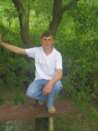 Володя Атаманюк, 10 мая 1990, Жлобин, id91956705