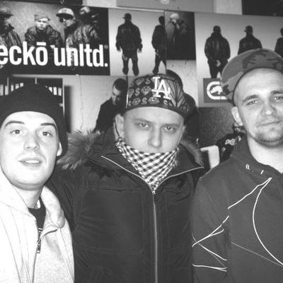 Кирилл Зубарев, 13 февраля , Харьков, id59386819