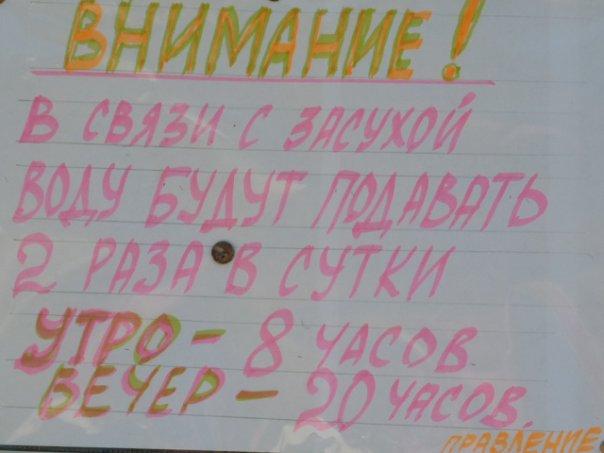 http://cs9974.vkontakte.ru/u37602654/107479342/x_250ab2e1.jpg