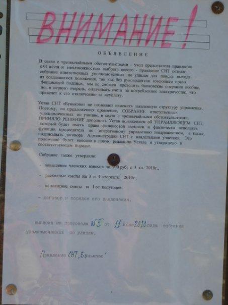 http://cs9974.vkontakte.ru/u37602654/107479342/x_b88d2910.jpg