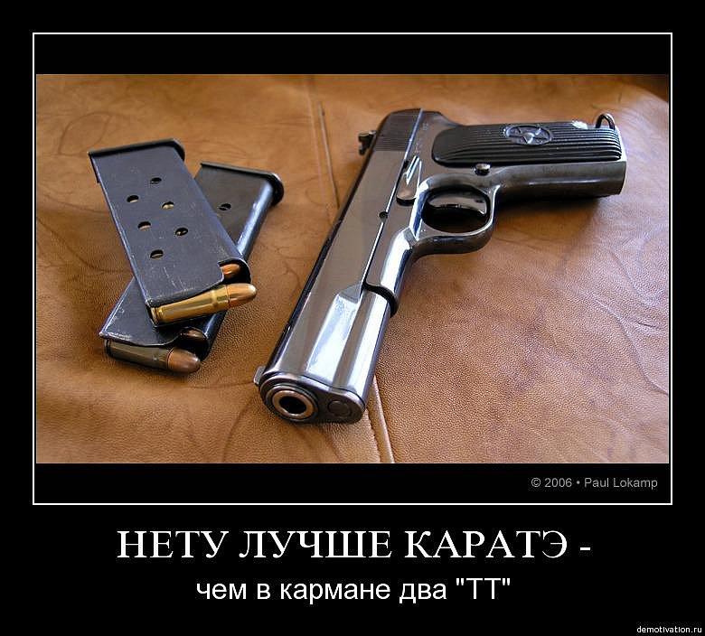Я не хвастун я реально говорю,что за родных буду не бить,а убивать