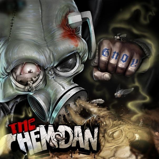 скачать альбом рем дигга & the chemodan - одна петля бесплатно 0