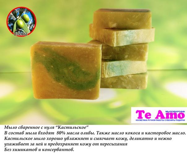 Как варить мыло с нуля в домашних условиях из детского мыла - Svbur.ru