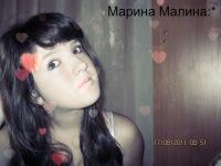 Марина Соколова, 26 мая , Череповец, id85438416