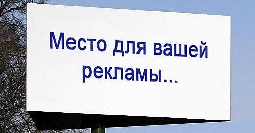 В Алтайском крае обсудят возможности использования ресурсов интернет-маркетинга