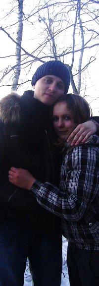 Алёнчик Бумбончик, 18 января , Пермь, id51507737