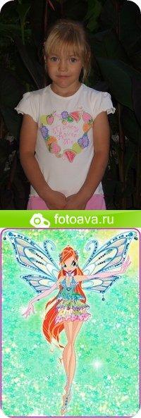 Настя Баранова, 30 апреля , Москва, id60037271