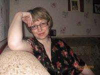 Елена Ипатова, 25 февраля 1977, Торжок, id60541538