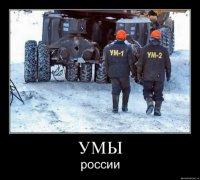 Вась Пупкин, 25 сентября 1985, Донецк, id70076453