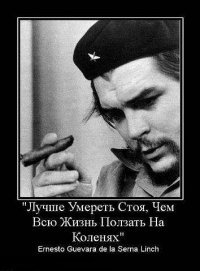 Maga Maga, 1 апреля 1998, Москва, id74037892