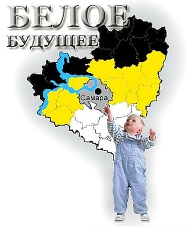 Дмитрий Дружков, 1 декабря 1990, Самара, id42118493