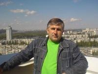 Владимир Герасимец, 23 сентября , Ивано-Франковск, id102855640