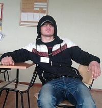 Исраил Сайфуллаев, 6 июня 1998, Геническ, id137418422