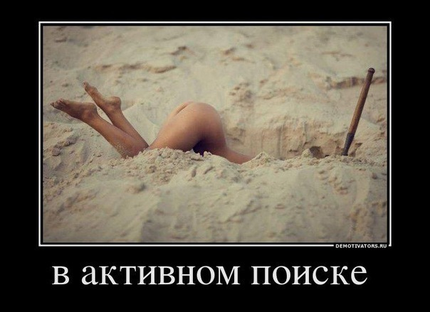 http://cs9976.vkontakte.ru/u2198345/-14/x_3b65e037.jpg