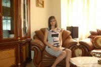 Аида Овсепян, Ванадзор