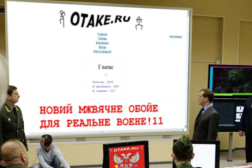 http://cs9976.vkontakte.ru/u37249367/125846524/y_501d86b0.jpg