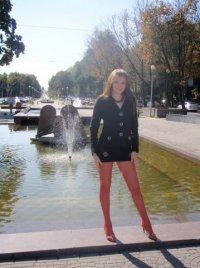 Ирина Седникова, 28 июля , Санкт-Петербург, id45995335