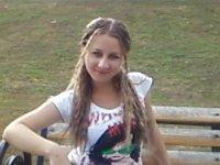 Светлана Ненашева, Тамбов