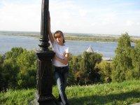 Наташа Разживина, 8 января , Нижний Новгород, id63289957