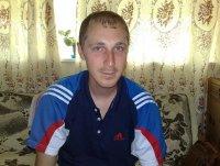 Дима Герун, 10 июня 1985, Киев, id84867503