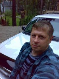 Саша Гаврилов, 2 мая 1973, Рыльск, id163322400