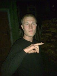 Андрей Васильевич, 29 октября 1988, Соликамск, id60536780