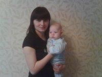 Гульнара Кашипова, 28 ноября 1979, Набережные Челны, id88965155
