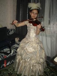 Александра Малых, 30 июня 1995, Ангарск, id94428367