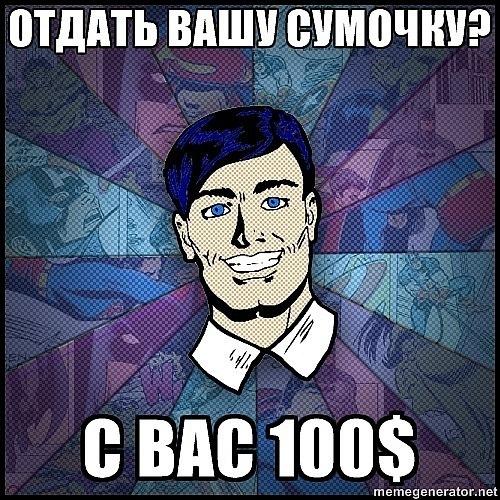 http://cs9977.userapi.com/u96113397/141490748/x_027cc20a.jpg