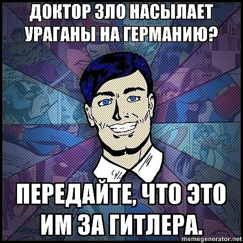 http://cs9977.userapi.com/u96113397/141490748/x_2480867b.jpg