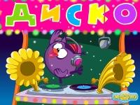 Фото организация проведение детских - Проведение детских праздников Екатеринбург (купить, продать, услуги...