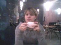 Екатерина Крук, 1 ноября 1986, Прокопьевск, id141339283