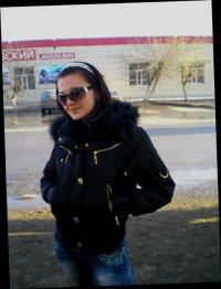 Ольга Девляшова, 3 ноября 1991, Казань, id20381307