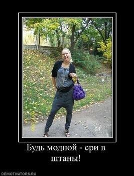 http://cs9978.vkontakte.ru/u316985/98267932/x_be7a59e9.jpg