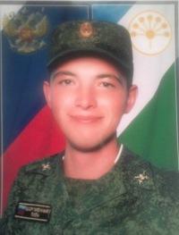 Игорь Михайлов, 7 апреля 1990, Бакалы, id47381342