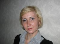 Оксана Резниченко ( Малая ), Днепропетровск