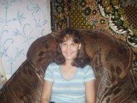 Светлана Горбан, 29 апреля , Пермь, id62126088