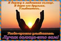 Ринат Шарифуллин, Казань, id68800395