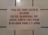 Панда Пандович, 16 сентября 1994, Санкт-Петербург, id82530422