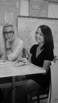 Карина Милованова, 9 мая , Сернур, id87176976